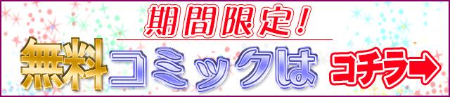 Discount banner5
