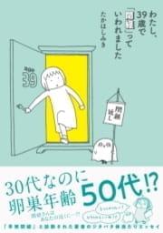 70404 large
